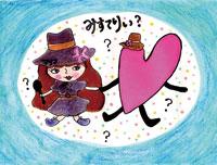 fujimi_01_1.jpg
