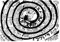 fujimi_chirashi02.jpg