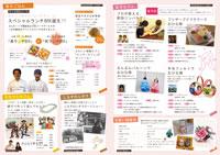 fuyu_cafe_naka.jpg