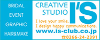 CREATIVE STUDIO I'S