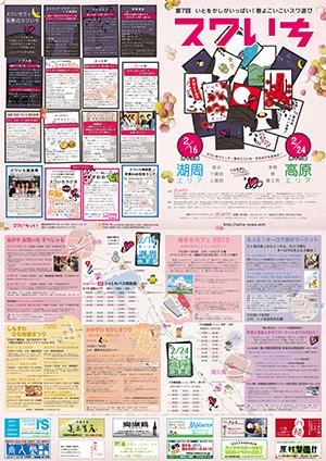 s1_web.jpg