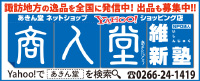bn01_akindo.jpg