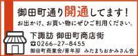 bn09_mitamachidoori.jpg