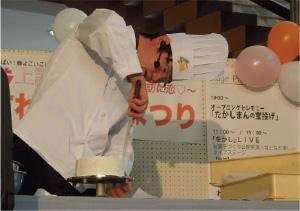 img_kamisuwa.jpg