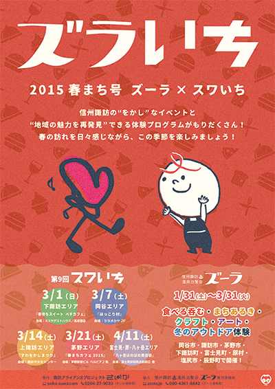 2015pamphlet.png